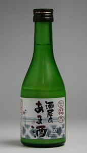 sakayaamasake